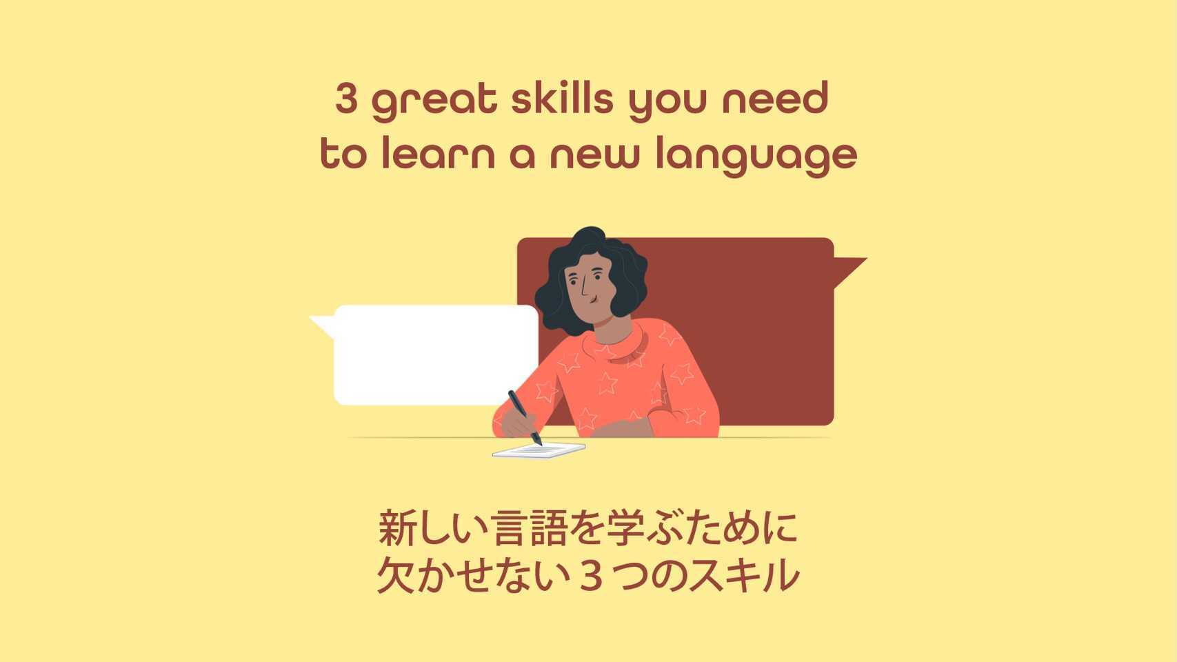 """Featured image for """"3 great skills to have when learning a new language"""""""